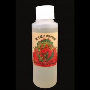 野生植物ミネラル ハイパワーマグマン 15%水溶液・増量 110g