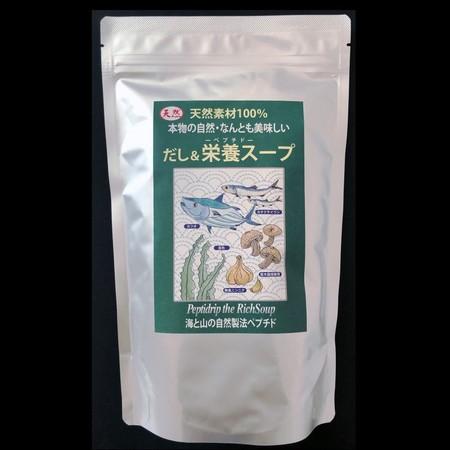 だし&栄養スープ・ペプチド 500g