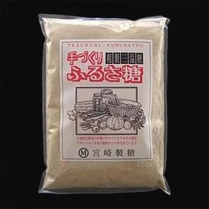手づくり粗製三温糖 (ふるさ糖)  古式鉄釜製法 750g